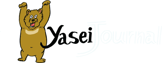 Yasei Journal